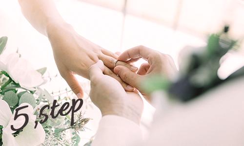 ⑤ご成婚までの充実サポート